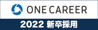ONE CAREER
